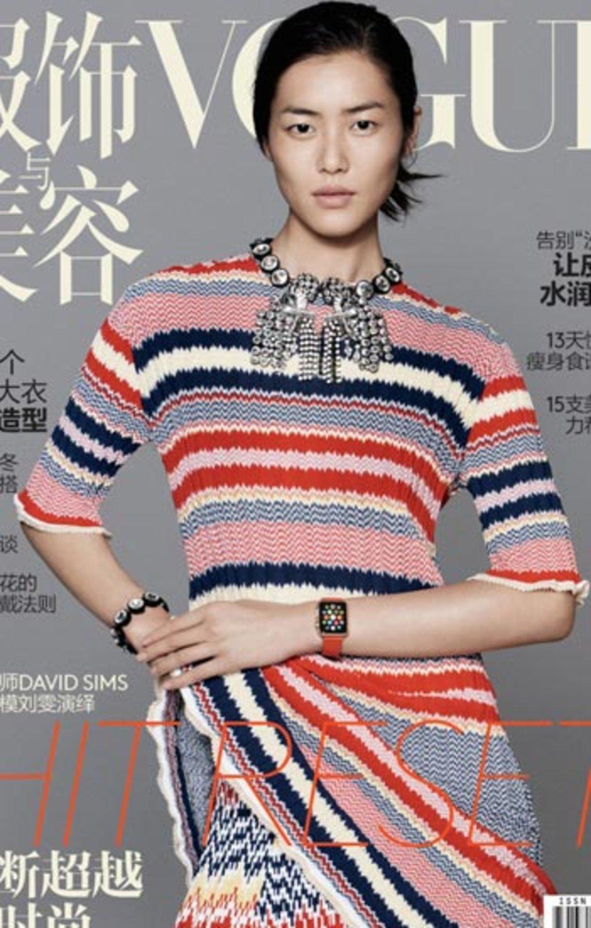 apple-watch-portada-revista-modelo-candice-swanepoel-3