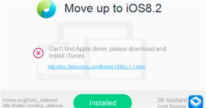 Te Enseñamos a Solucionar el Problema del Controlador de Apple del Jailbreak de TaiG (Windows)