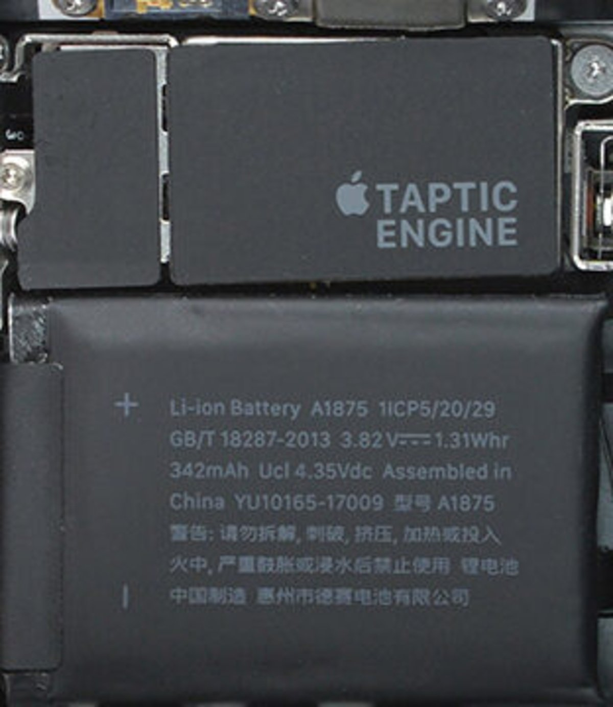Apple Watch Series 3 interior