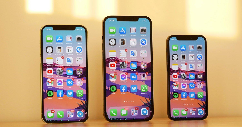 varios modelos de iPhone 12