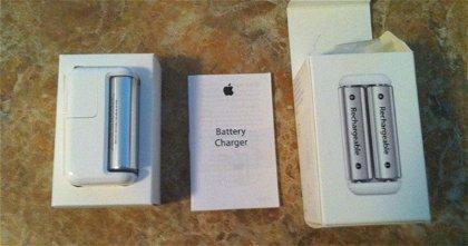 Uno de los productos más raros que ha lanzado Apple a punto de considerarse 'vintage'